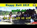 Download Kumaoni Holi- Shiv Ke Mann Mahi Hi Base Kashi MP3 song and Music Video