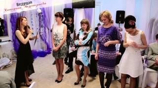 видео Свадебная ведущая Катерина Водопьянова