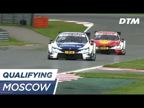 DTM Moscow 2017 - Qualifying (Race 1) - RE-LIVE (English)