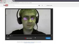 Как записать видео с web камеры с помощью Ютуба(Не надо ни каких программ! Ютуб дает возможность снимать видео с помощью Веб Камеры компьютера! Без лимита..., 2014-11-15T04:10:26.000Z)