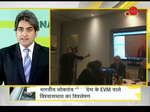 DNA analysis on Media conference on EVM hacking