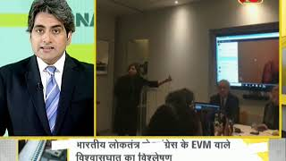 Baixar DNA analysis on Media conference on EVM hacking