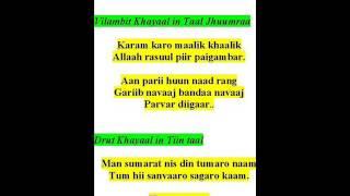 ramkrishna das sings khayaals-raag bairaagii bhairo karam karo maalik khaalik, man sumarat nis din