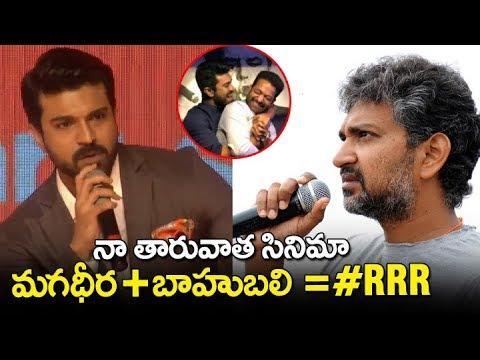 Ram Charan Revealed his upcoming movie With Rajamouli & Jr NTR | #RRR Movie | Filmylooks