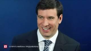 В доме экс-губернатора Челябинской области Михаила Юревича идут обыски