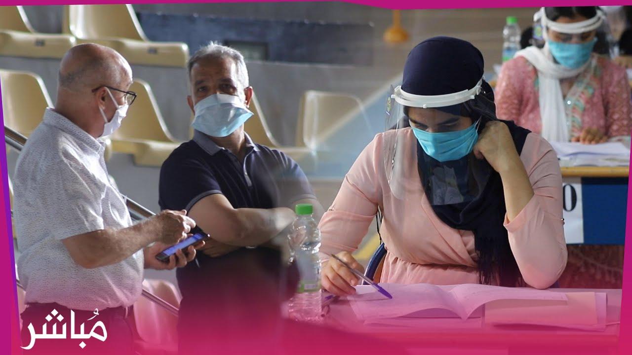 اليوم الأول من الدورة العادية من امتحانات الباكالوريا بطنجة
