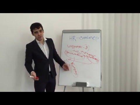 Как штрафы убьют сначала мотивацию ваших сотрудников, а потом и всю компанию?   (hr-sniper.ru)