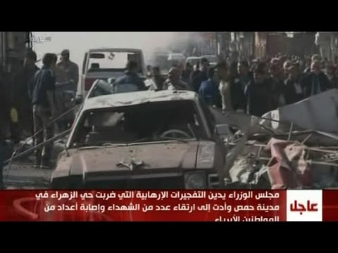Double car bombing kills dozens in Syria's Homs