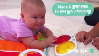 피셔프라이스 스탭앤플레이 피아노 (DJX02)