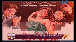 صباح دريم   عامان على رحيل الفنانة معالي زايد