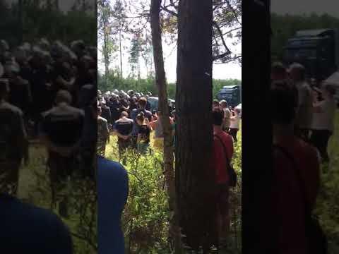 11 июня Ликино-Дулевский городской округ Московской области. Полиция против мирного населения!