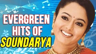 Evergreen Hits Of Soundarya Telugu Movie Songs || Jukebox || Telugu Songs