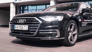 """Презентація Audi A8 від Автоцентру """"Порше Захід"""""""