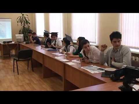 Урок- игра География и природа России