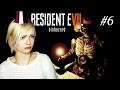 (18+) HAPPY BIRTHDAY, CLANCY! 🎁 - Resident Evil 7 | #6 | Full Gameplay (CAM)(Deutsch/German)