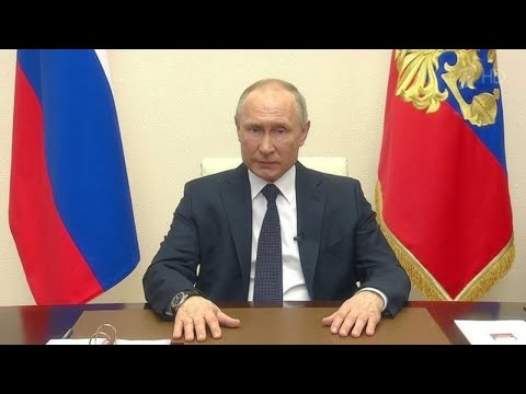 Обращение Президента России Владимира Путина 11.05.2020