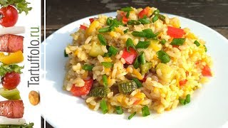 видео Рис с овощами в мультиварке
