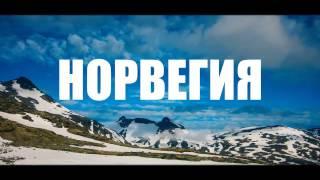 Смотреть видео Увлекательный поход в горы