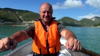 #10 Страшная Чечня. Озеро Кезеной Ам. На лодке по озеру. Две легенды озера Кёзенойам