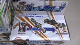 仮面ライダーゴースト ゴーストガジェットシリーズ03 バットクロック 西...