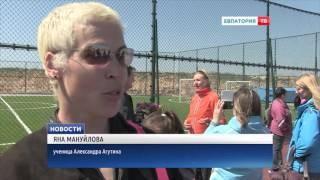 «Арена-Крым» расширяет свои возможности!