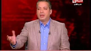 """بالفيديو..تامر أمين:الإساءة للسعودية """"شغل رخيص"""""""