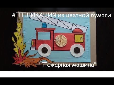 Как сделать пожарную машину из картона своими руками схема
