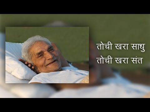 Tochi Khara Sadhu : Baba Amte