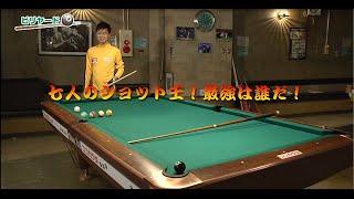 放映日 2016年8月4日(木) 25時30分~26時 放送局 テレビ神奈川 公式サ...