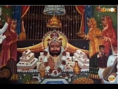 Khamma Khamma (Ramdev Peerji Bhajan)   Aap Ke Bhajan Vol 3   Ram Niwas