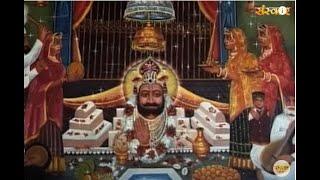 Khamma Khamma (Ramdev Peerji Bhajan) | Aap Ke Bhajan Vol 3 | Ram Niwas