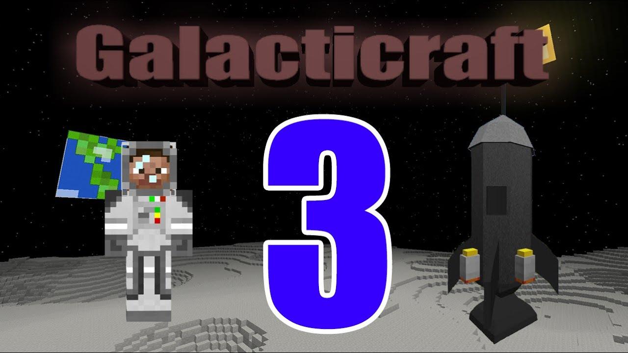 Скачать обновление мода galacticraft