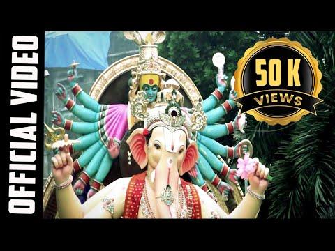 Parel Cha Raja Aagman Video | Nare Park...