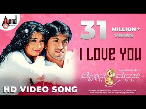 I Love You  from the movie Moggina Manasu