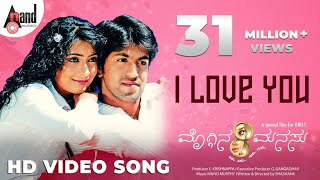 I Love You , Moggina Manasu , Rocky Bhai Yash , Radhika Pandith , Sonu Nigam , Romantic Kannada Song