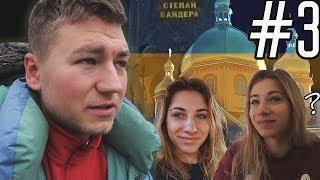 Download Video Przeżyłem na Ukrainie #3 MP3 3GP MP4