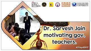 learning session by dr sarvesh jain for 100 government school teachers of durg district