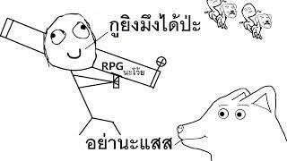 [OPZTV]GTAV31# พี่บูมซ่า พามา ย๊ะเหย!! ย๊ะเหยย!!