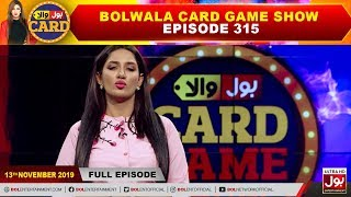 BOLWala Card Game Show | Mathira Show | 13th November 2019 | BOL Entertainment