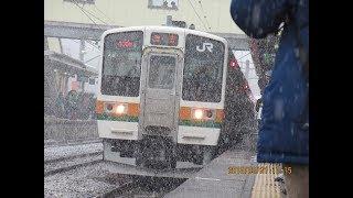 (警笛有り)JR東日本 211系A3 普通 高崎行き 横川駅 発車