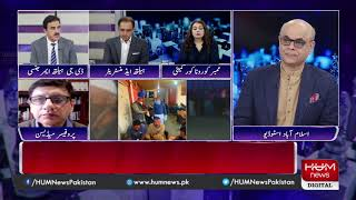 Program Breaking Point with Malick, Mar 29, 2020 | Hum News