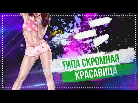 Знакомства Украина, бесплатный сайт знакомств без регистрации