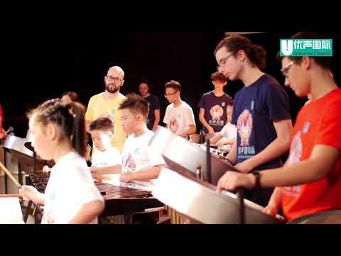 Ni zhan 逆战 - Concert in Vichy