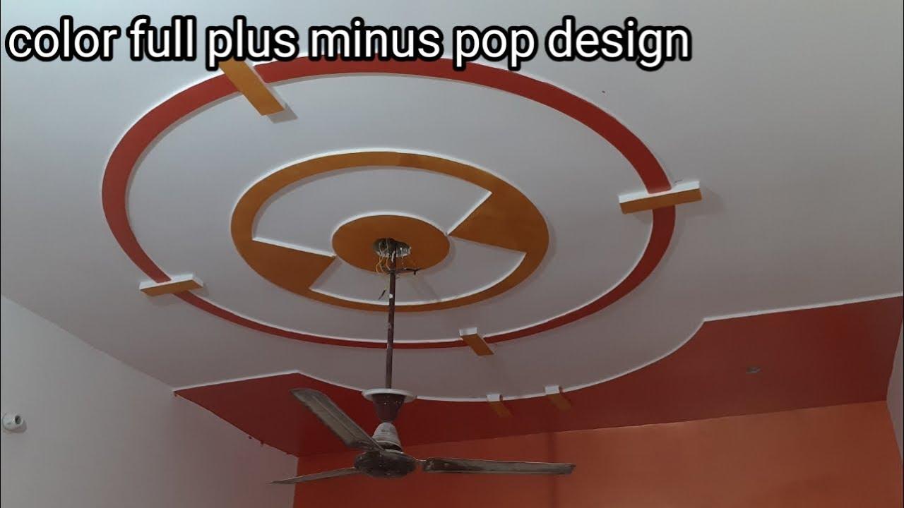 Color Full Plus Minus Pop Design Youtube
