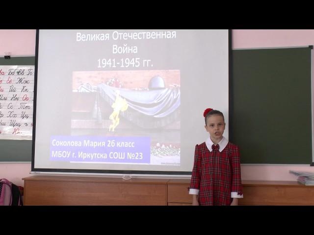 Изображение предпросмотра прочтения – МарияСоколова читает произведение «Баллада о Матери» К.М.Симонова