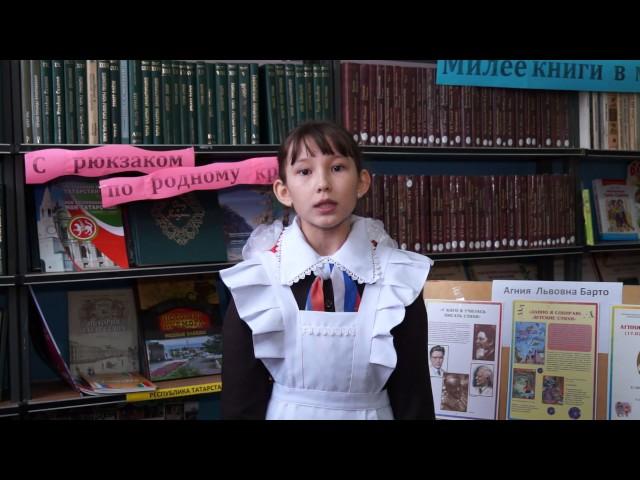 Изображение предпросмотра прочтения – МарияКузьмина читает произведение «Руслан и Людмила» А.С.Пушкина