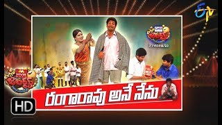 Extra Jabardasth|7th September 2018 | Full Episode | ETV Telugu