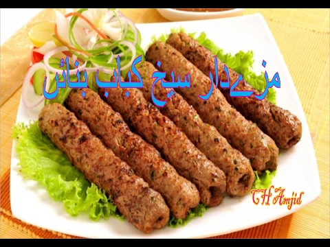 Homemade Seekh kabab in the oven   Rookie With A Cookie   YouTube