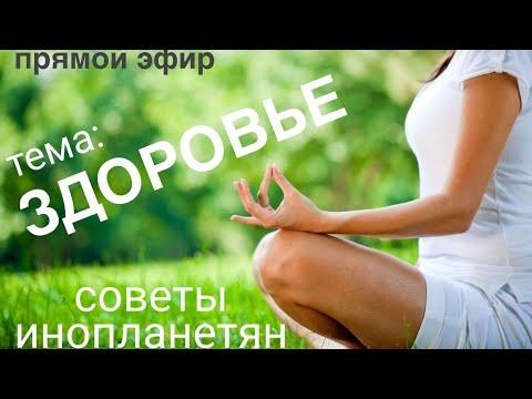 #86 Прямой эфир с контактёром Ириной Подзоровой - 24 мая 2020 года