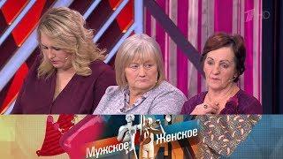 иван-да-марья-мужское-женское-выпуск-от-05-12-2019